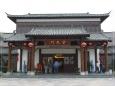 Wieder China, ich freue mich immer darauf wieder die Möglichkeit zu bekommen nach China zu reisen. Dieses Mal sollten wir ein wenig Zeit vor der eigentlichen Arbeit haben und reisten schon Freitags ab nach Peking (Beijing) um dort 2 Nächte zu bleiben und soviel Sehenswürdigkeiten wie möglich abzuklappern. Noch am Ankunftstag haben wir den Summer Palace angesehen.  Abends das […]